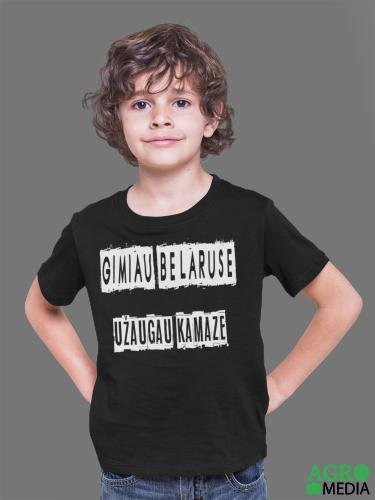 Vaikiški marškinėliai ,,Gimiau belaruse ''